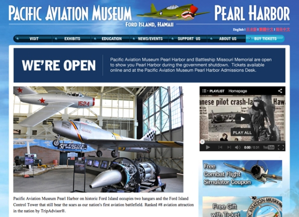 Pacific-Aviation-Museum